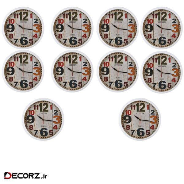 ساعت دیواری سیتیزن کد 1 بسته 10عددی