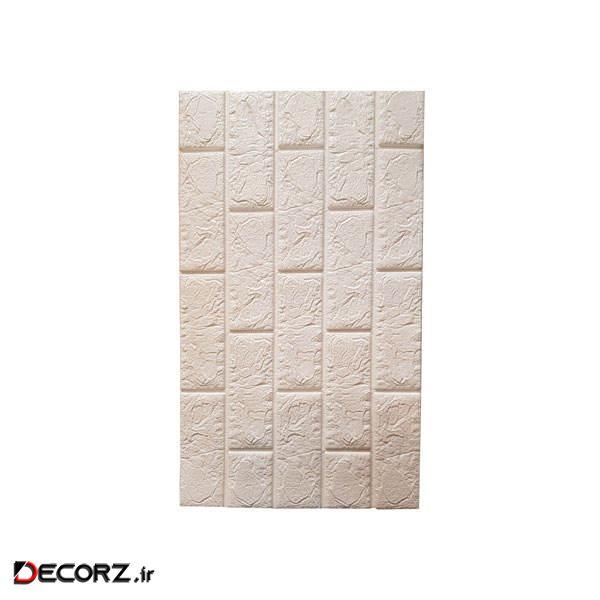 دیوارپوش طرح آجر کد 101 بسته ۵ عددی