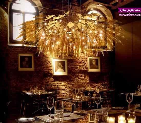 لوستر طاووسی - عکس لوستر - قیمت لوستر مدرن و کلاسیک