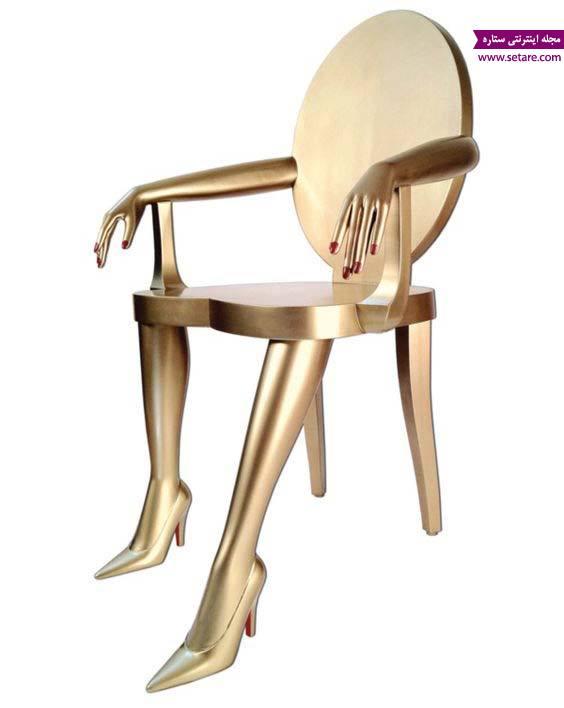 عکس صندلی انسان نشسته