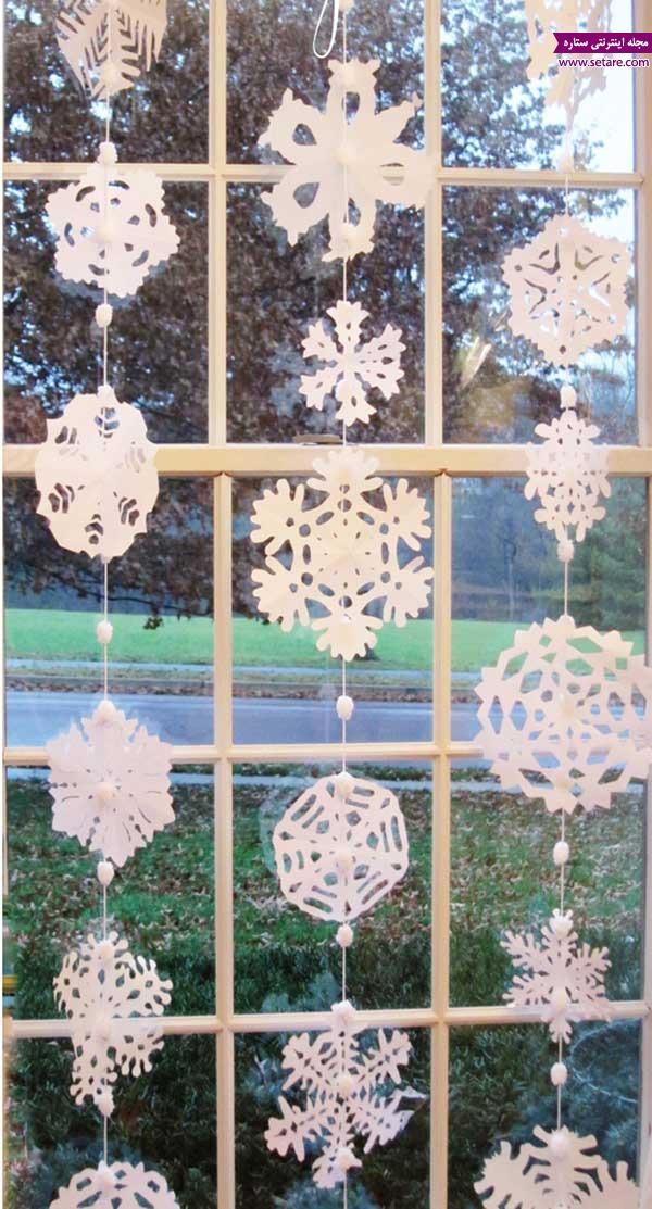 دانه برف - برف - پرده - میل پرده - ابتکار - خلاقیت - هنر در خانه - پرده زیبا