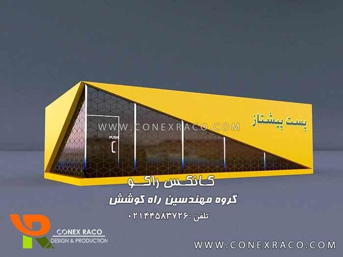 تحول در طراحی و ساخت سازه های پیش ساخته توسط کانکس راکو