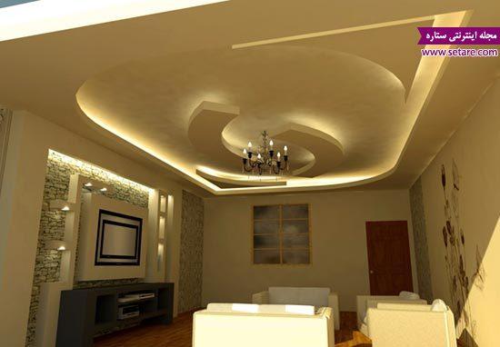 کناف برای سقف - عکس کناف - طرح کناف اتاق خواب