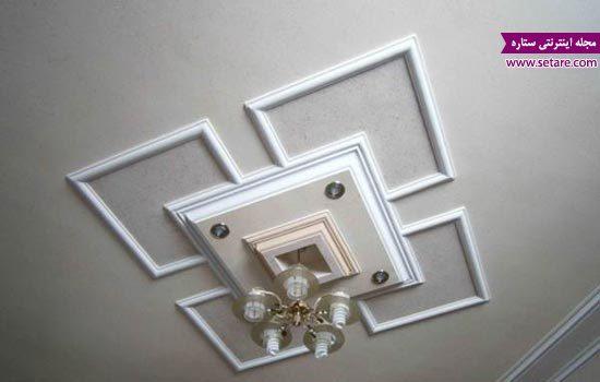 گچبری سقف پذیرایی - مدل گچبری سقف