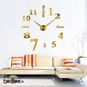 ساعت دیواری آتریکس مدل رافائل S002