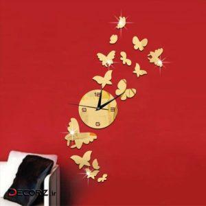 ساعت دیواری آتریکس مدل پرواز S0012