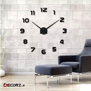 ساعت دیواری آتریکس مدل S0014