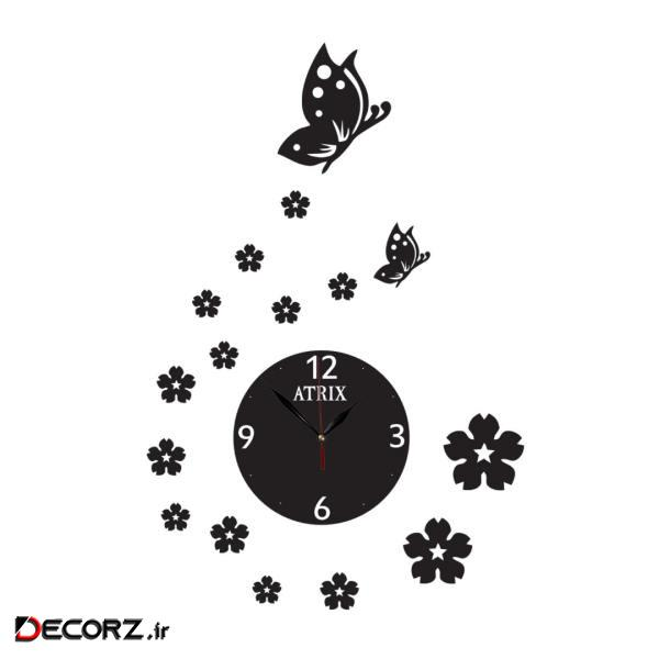 ساعت دیواری آتریکس طرح گل و پروانه مدل B121