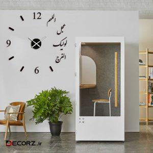 ساعت دیواری بتابی مدل فرج کد 1025
