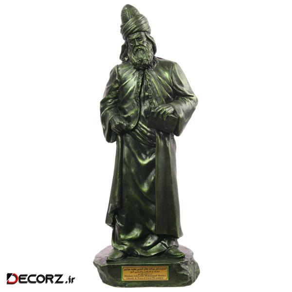 مجسمه تندیس و پیکره شهریار مدل تندیس مولانا کد M110-3