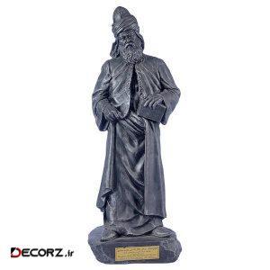 مجسمه تندیس و پیکره شهریار مدل تندیس مولانا کد M110