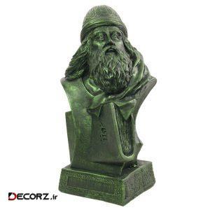 مجسمه تندیس و پیکره شهریار مدل سردیس باباطاهر کد M120-3