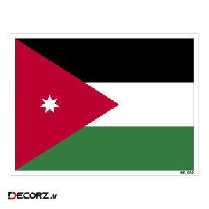 استیکر مستر راد طرح پرچم اردن مدل HSE 129
