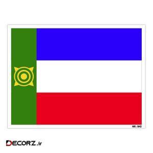 استیکر مستر راد طرح پرچم خاکاسیا مدل HSE 137
