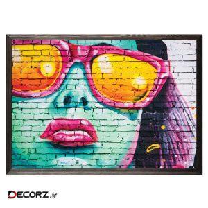 تابلو آتینو طرح wall art