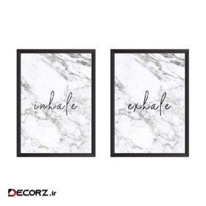 تابلو  وینا مدل Inhale Exhale مجموعه 2 عددی