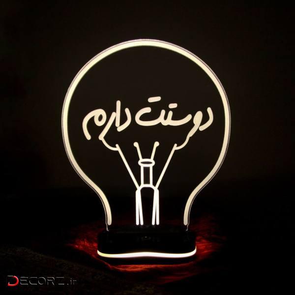 چراغ خواب سه بعدی گالری دکوماس طرح لامپ عشق کد DMS112