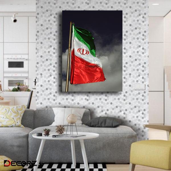 تابلو شاسی مدل ایران کد 11