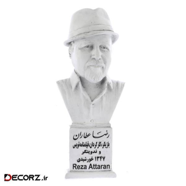 تندیس یادمان طرح رضا عطاران کد S295