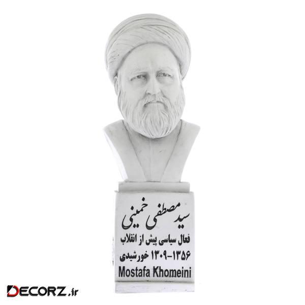 تندیس یادمان طرح سید مصطفی خمینی کد S264