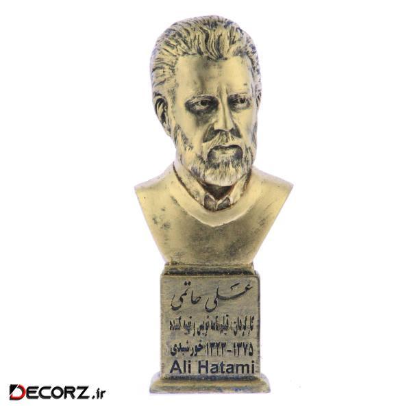 تندیس یادمان طرح علی حاتمی کد S266-1