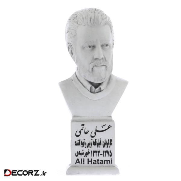 تندیس یادمان طرح علی حاتمی کد S266
