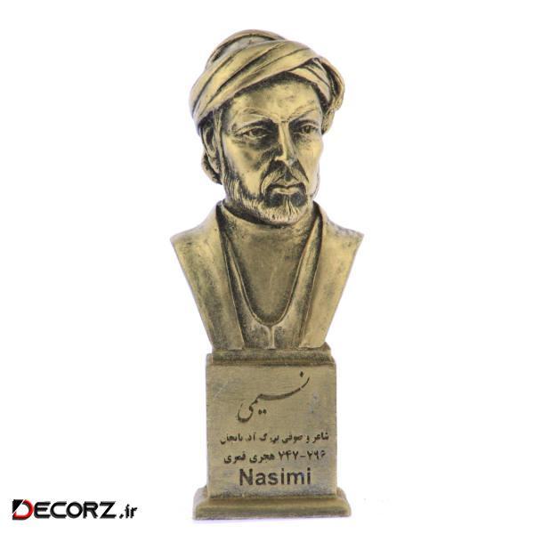 تندیس یادمان طرح نسیمی کد S277-1