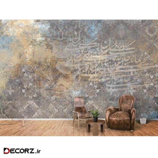پوستر دیواری ژیوار  کد S-039