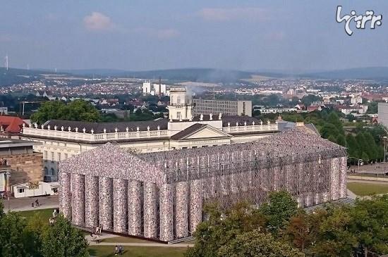 تبدیل بیش از صدهزار کتاب ممنوعه به معبد پارتنون