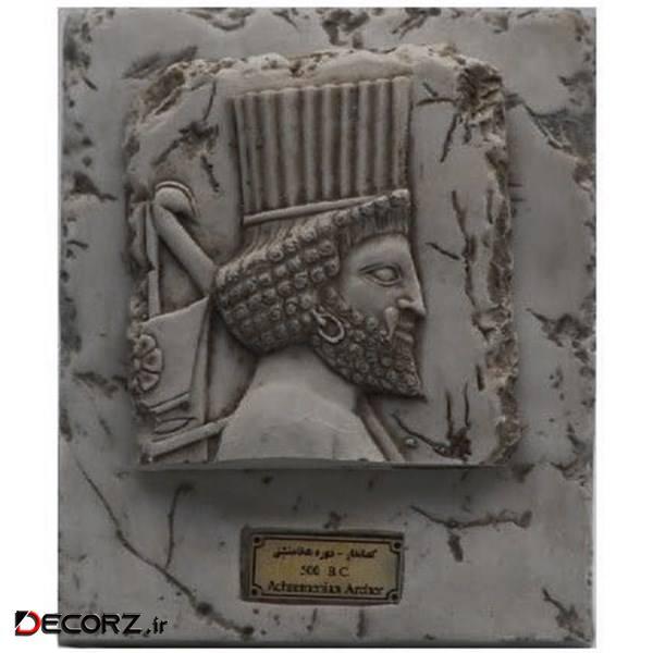 مجسمه تندیس و پیکره شهریار مدل تابلو سنگی کماندار کد MO2710