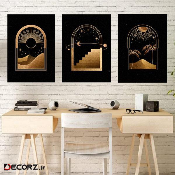 تابلو شاسی طرح خورشید و ماه و ستاره کد AR7775 مجموعه 3 عددی