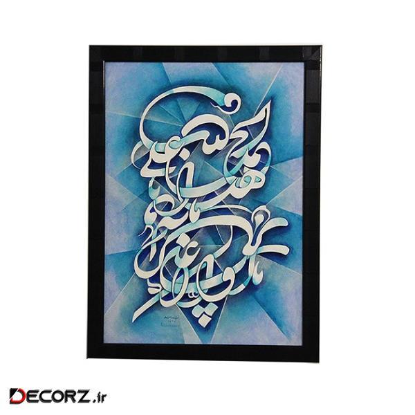 تابلو نقاشی خط طرح الحمدلله کد M20