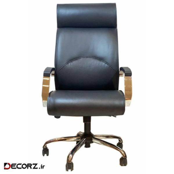صندلی مدیریتی مدل 241M