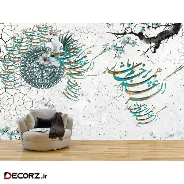 پوستر دیواری کد 20190020