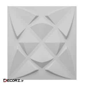 دیوارپوش مدل  سه بعدی طرح ستاره بسته 4 عددی