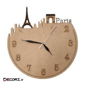 ساعت دیواری طرح پاریس کد PW1